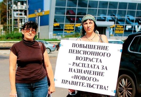 protiv_povyshenija002