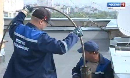 водоканал, рабочие