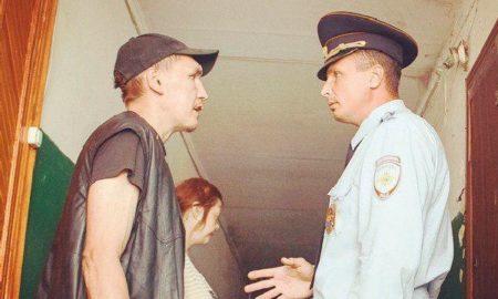 полиция, участковы