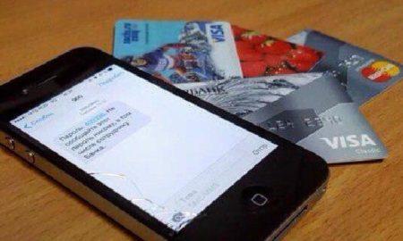 телефон, карты, мошенничество