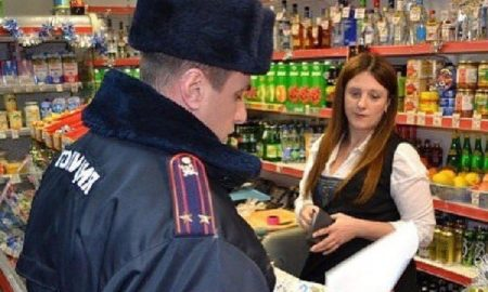 полиция, рейд, магазин