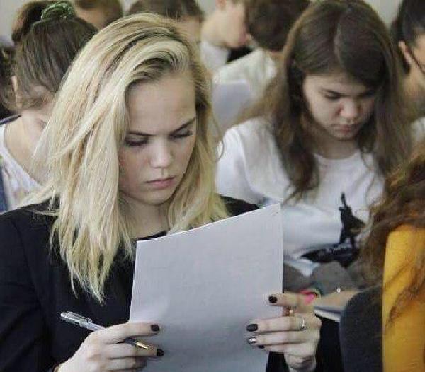 студенты, молодежь