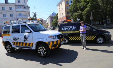 система мониторинга дорог