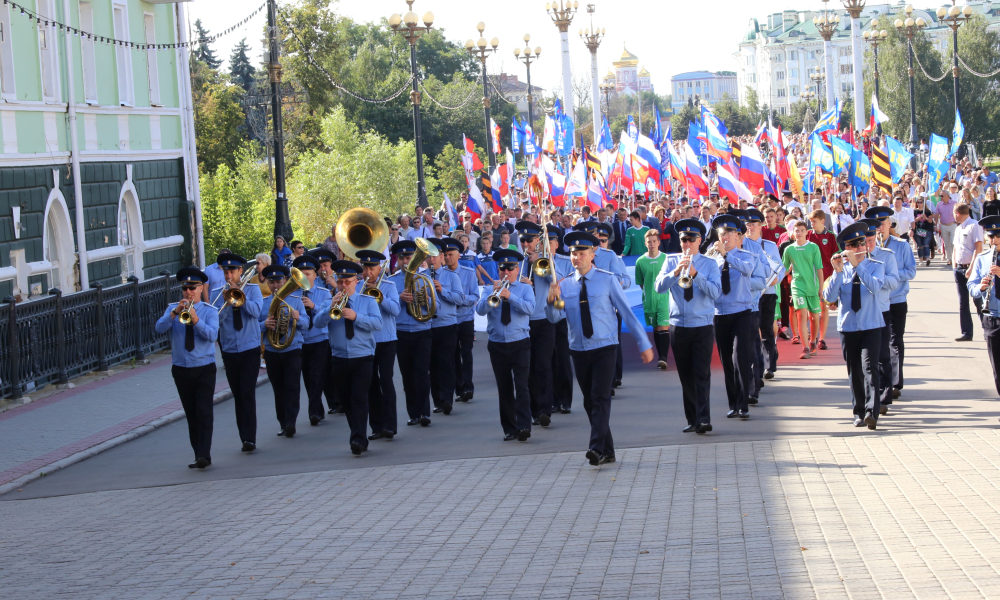 парад, шествие