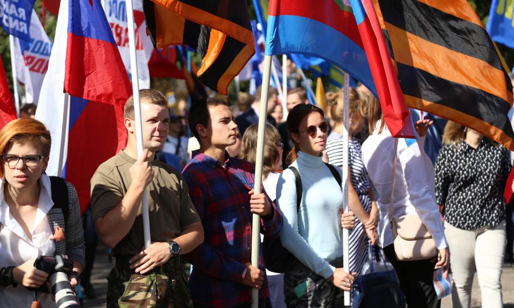 парад, шествие, день флага