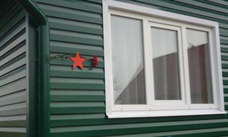 дом со звездой