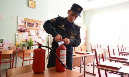 огнетушитель, МЧС