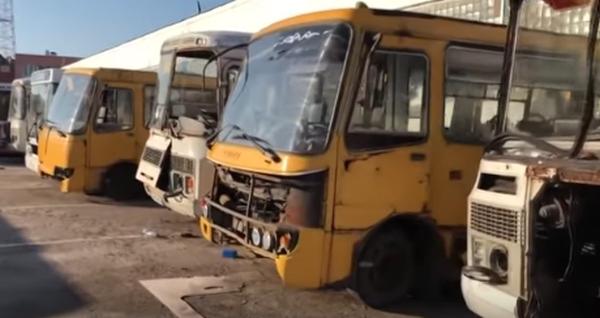 автобусы, разруха