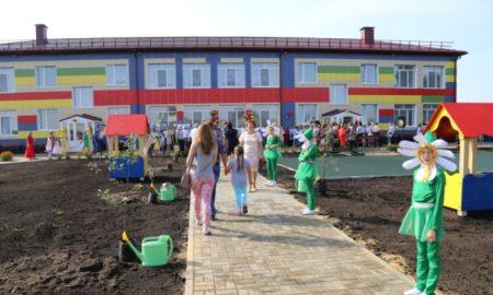 Детский сад, Нарышкино