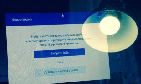 ВК, видео, экстремизм