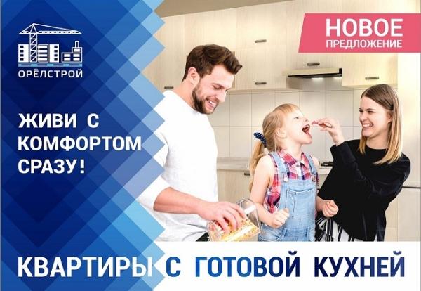 banner-dlya-sayta-2
