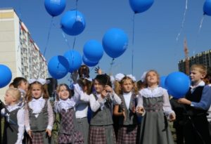 Дети, шары