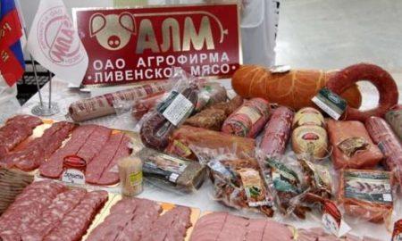 ливенское мясо