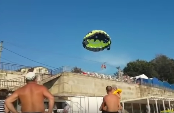 парашют