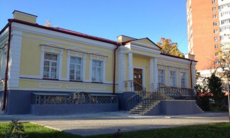 Музей Тургенева