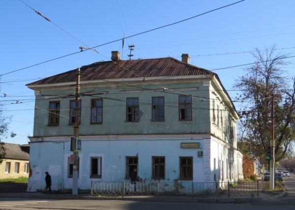 Старо-Московская 55, дом Лобановых