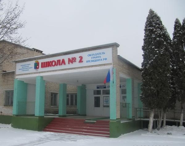 школа №2 Ливны