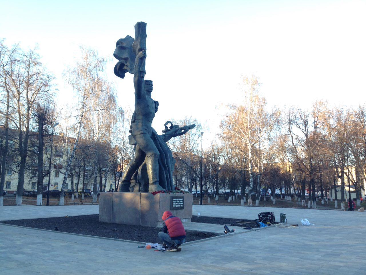Сквер Комсомольцев