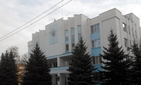 загс, Орловский район