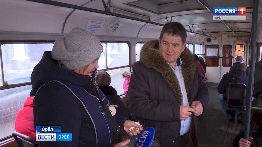 мэр, трамвай