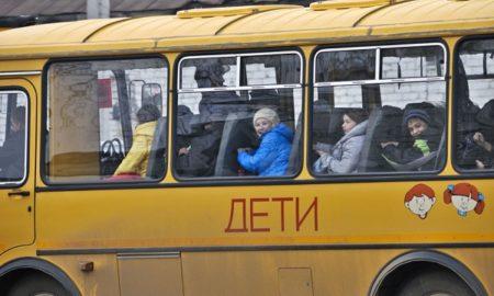 дети, автобус