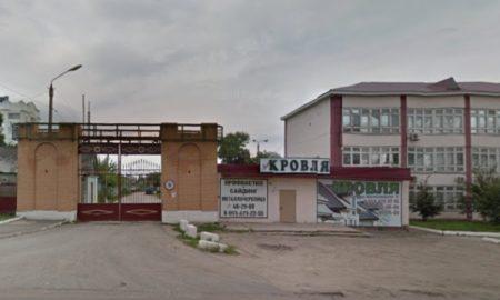 Орловский комбинат строительных конструкций