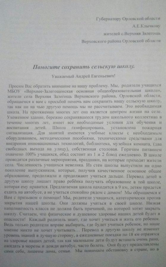 4plzek_ytiy