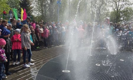 фонтан детский парк