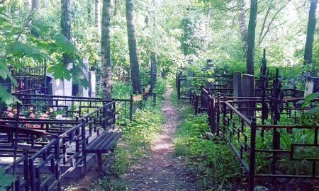 Кладбище, РОУ