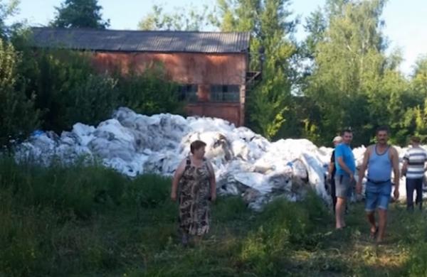 мусор, экопласт