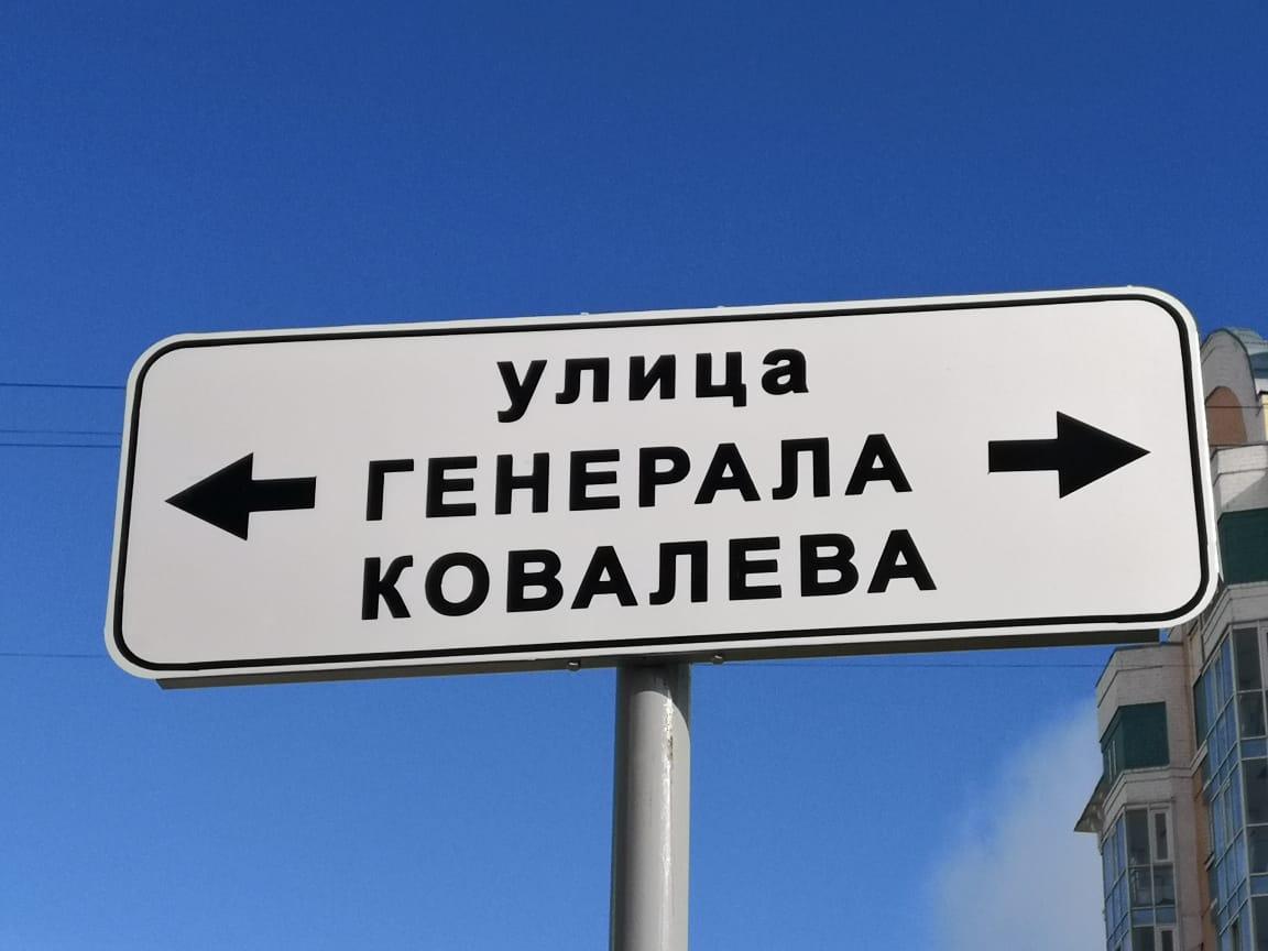 kovalev_ul1