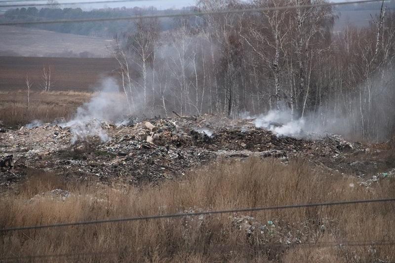 свалка, мусор, горение, отходы