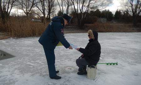 рыбак на льду, профилактика