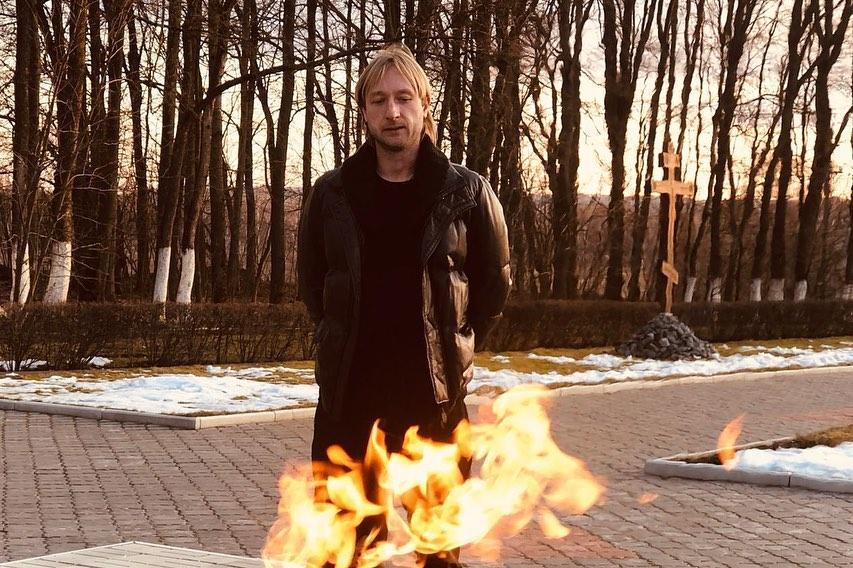 плющенко, вечный огонь