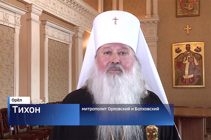 тихон, митрополит