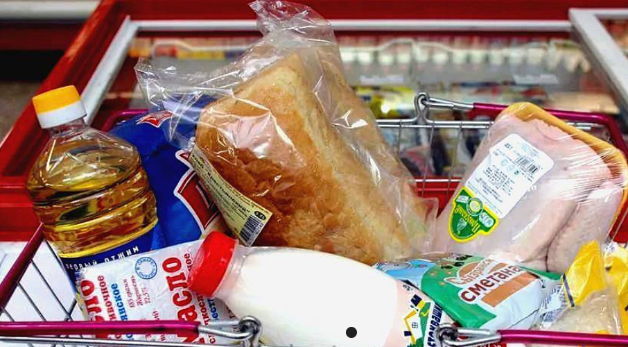 продукты, магазин, корзина, еда