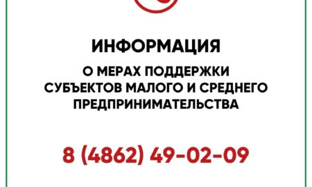 4f22e478-5d02-4269-8e41-74adc46d45c1