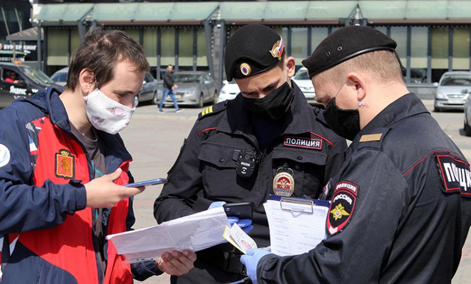 коронавирус, полиция. пропуск