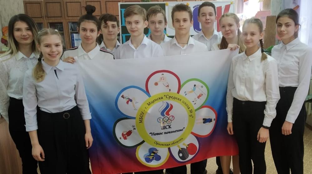 школьники, олимпиада