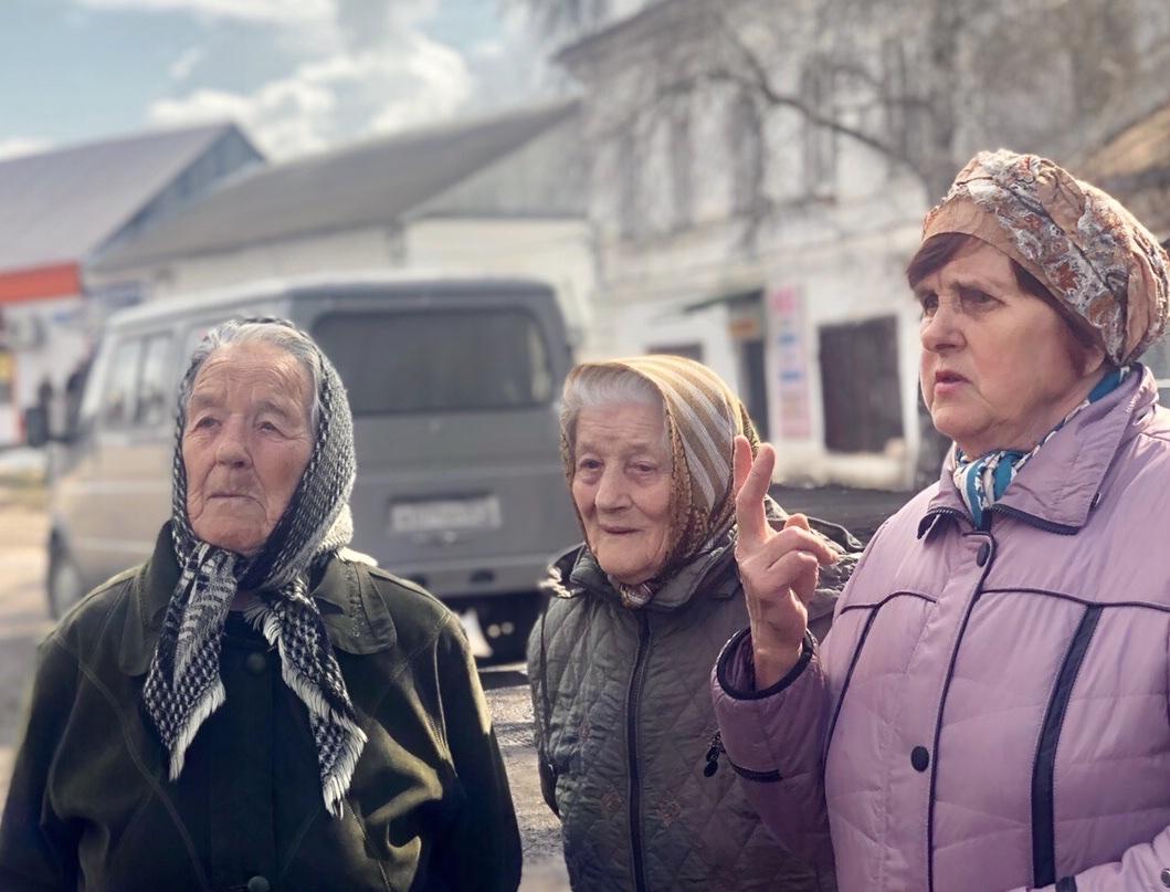 пенсионерка, пенсионеры, бабушки