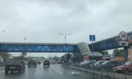 кромское шоссе