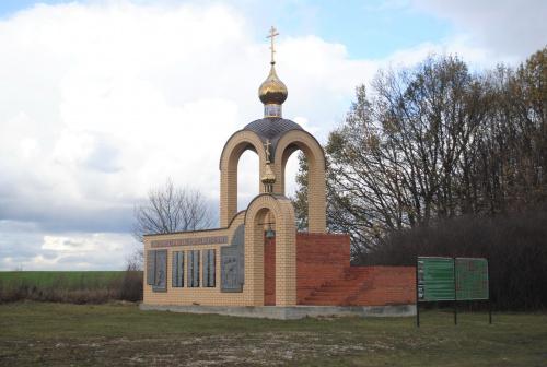 lipovchik_chasovnya-jfif-nnn