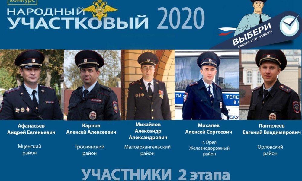 photo_2020-10-07_14-26-04