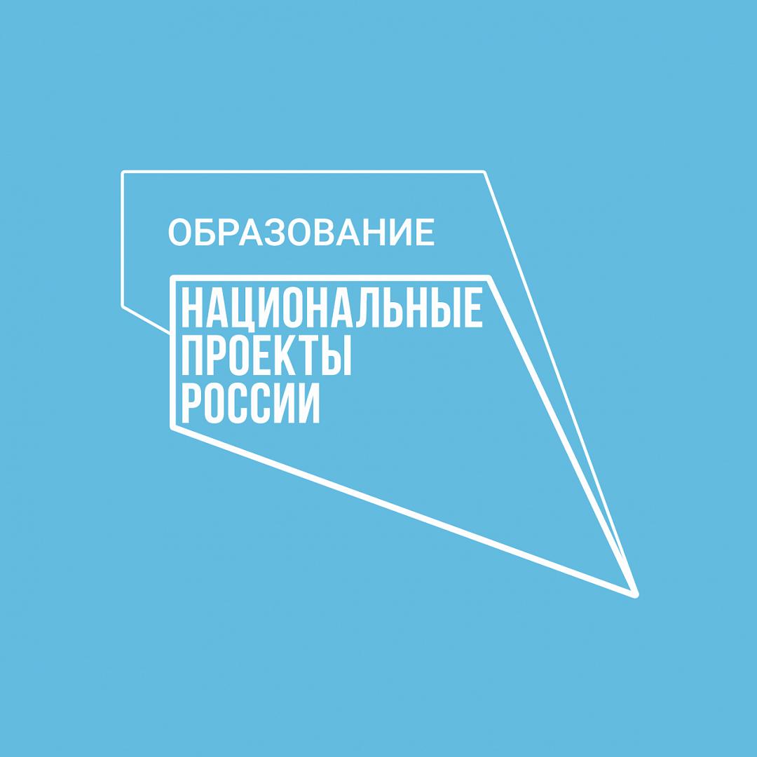 obrazovanie_logo_tsvet_kontur_inversiya_prav
