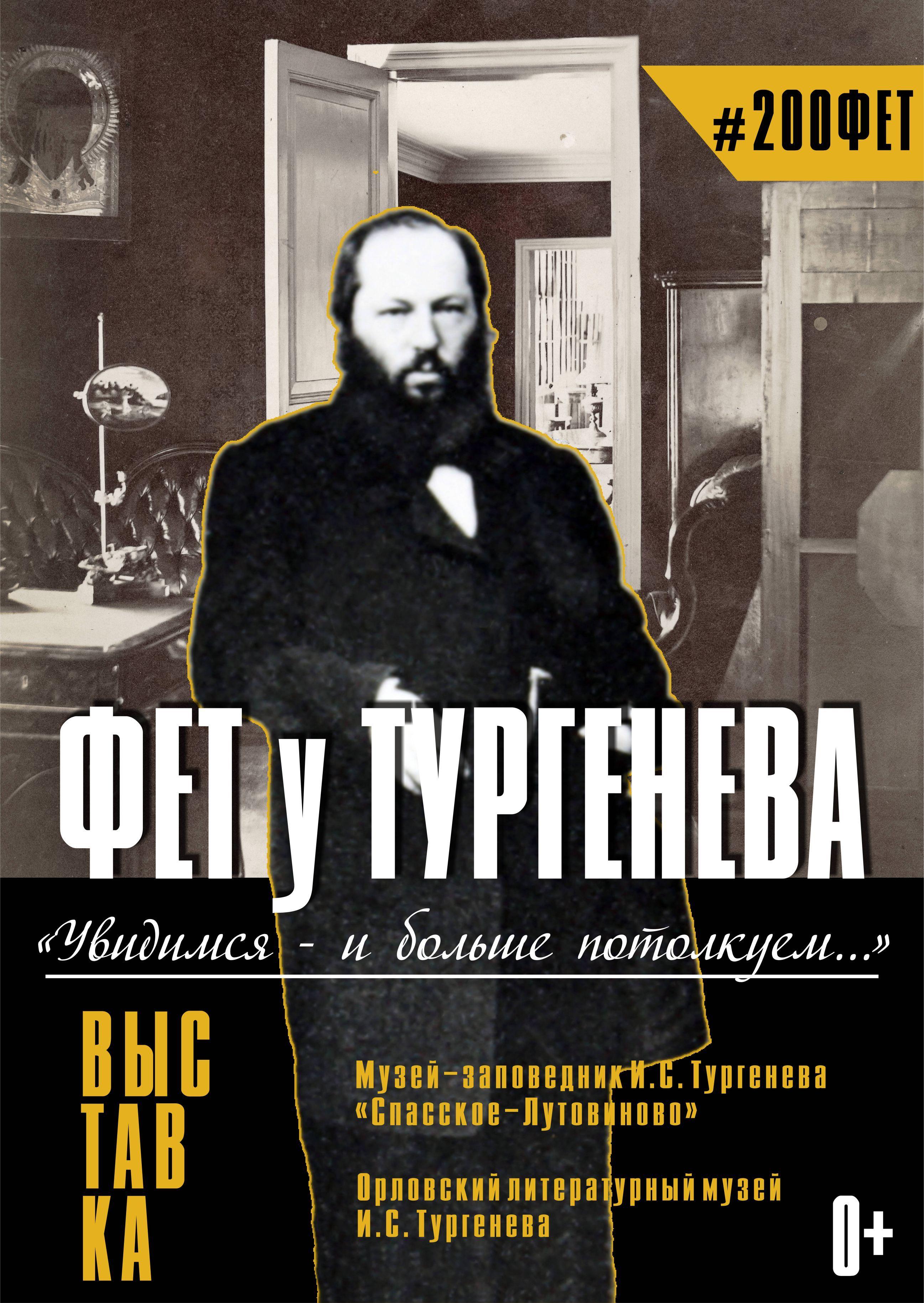 vystavka-5-dekabrya