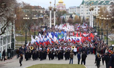 митинг, шествие