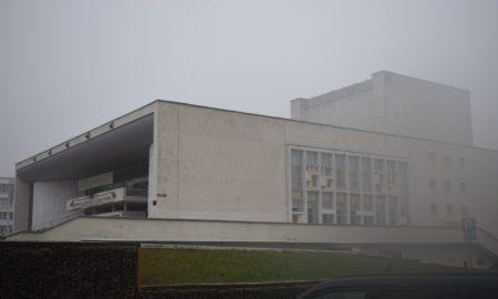 театр тургенева