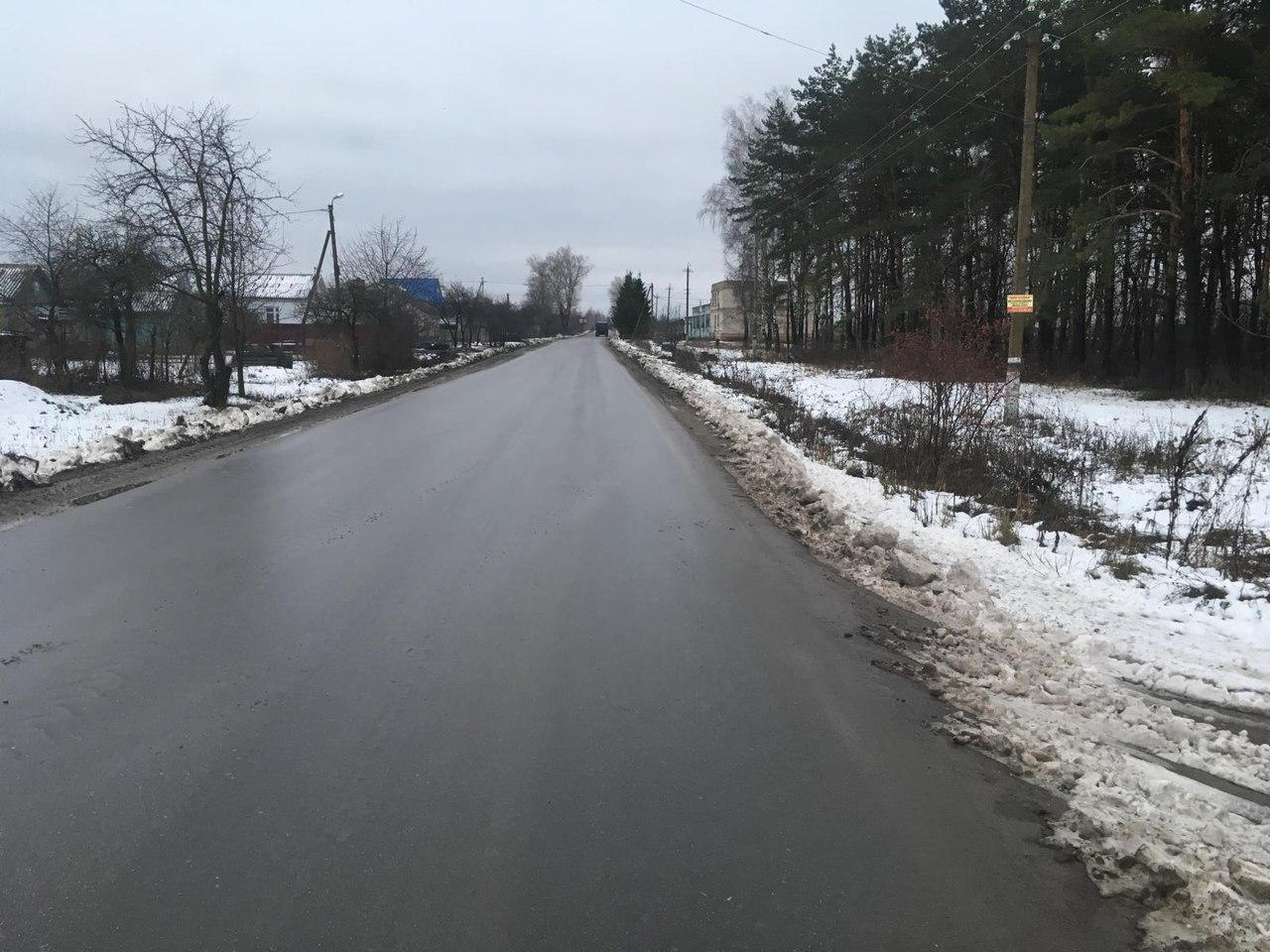 дорога дтп