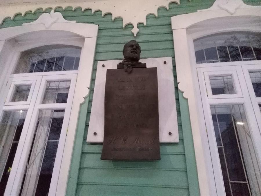 музей лескова