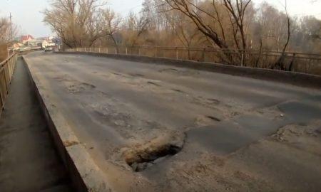 Мост, Колхозная